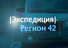 прогноз погода в новокузнецке